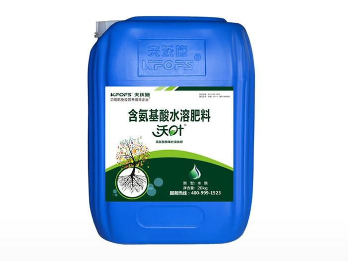 沃叶根果壮流体肥高氮型20kg