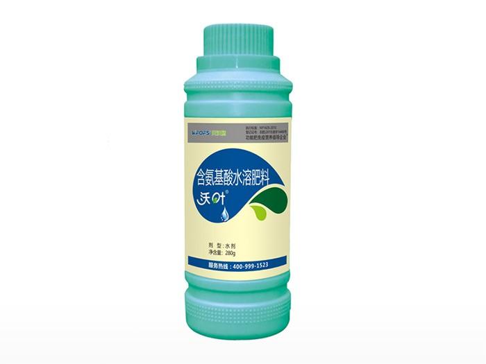 沃叶含氨基酸叶面肥